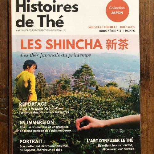 Histoire de thé 2